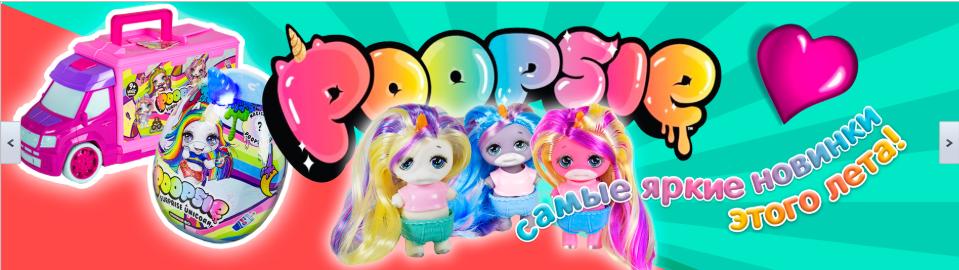 fcb51faa05a92 Интернет магазин детских товаров и игрушек ЖИРАФКА | Купить игрушки для  детей в Запорожье с доставкой по Украине