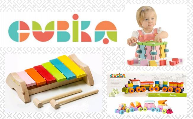 Интернет магазин детских товаров и игрушек ЖИРАФКА   Купить игрушки для  детей в Запорожье с доставкой по Украине 6e4ed052a02