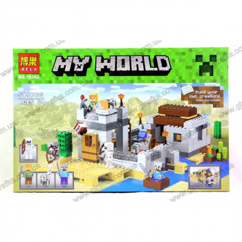 Конструктор BELA MY WORLD 10392 аналог Lego 21121