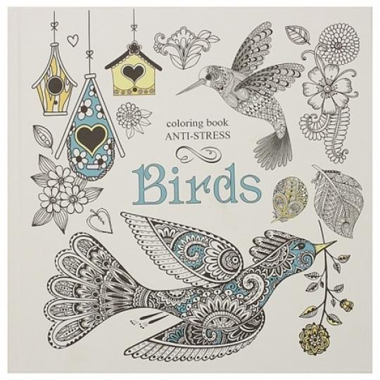 раскраска антистресс для взрослых Birds купить в интернет