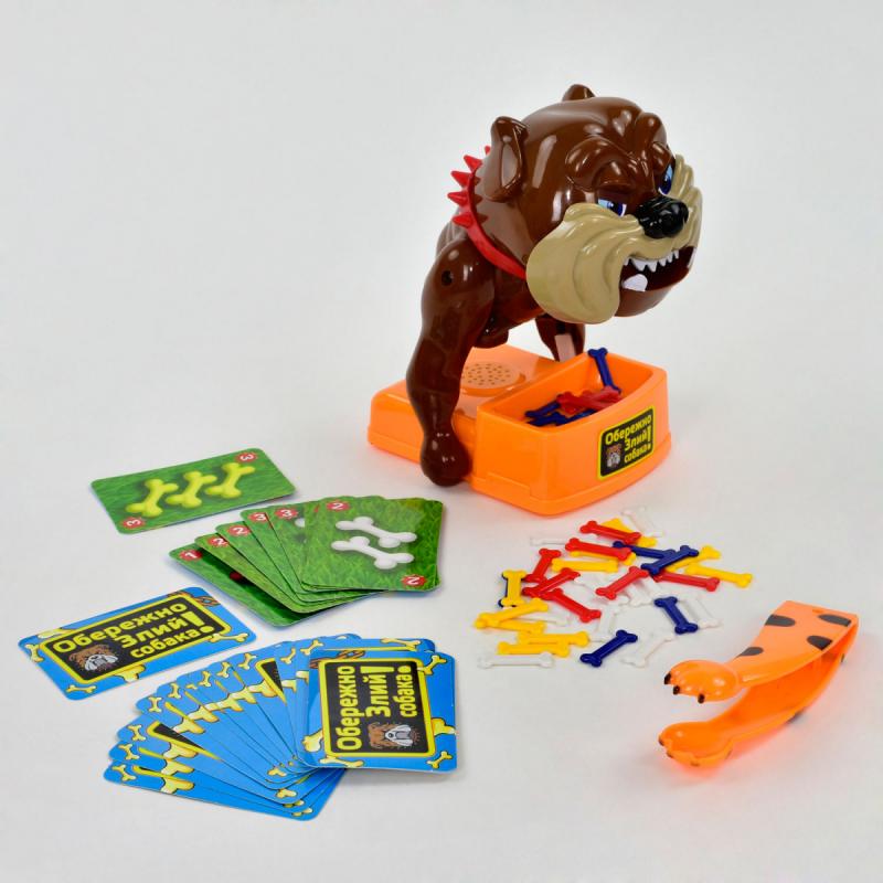 Игрушка собака кусака аврора официальный сайт швейного оборудования