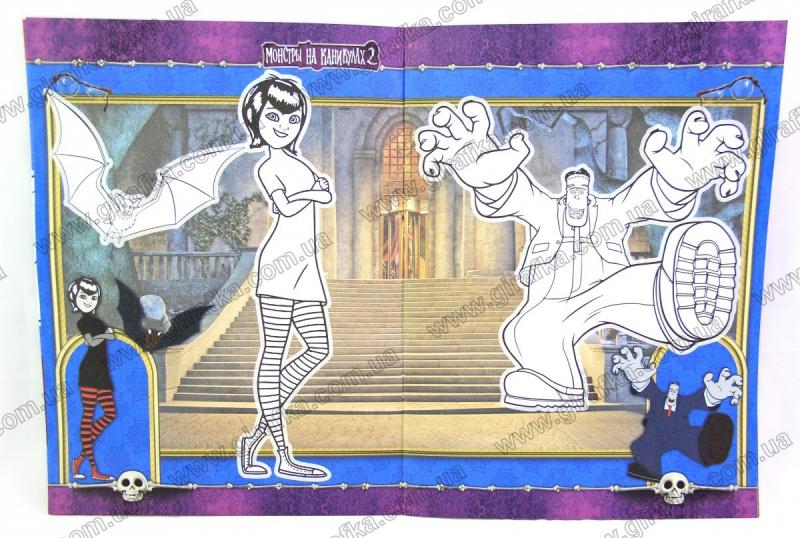 раскраска а4 с 126 наклейками и маской монстры на каникулах